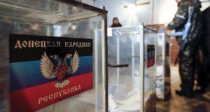 Как прошли выборы на Донбассе