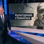 Дмитрий Киселев рэп