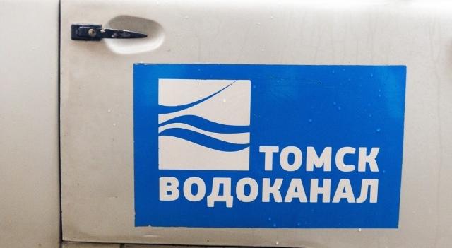 Томск авария на Клюева