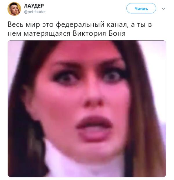 Виктория Боня в Прямом эфире у Малахова мат