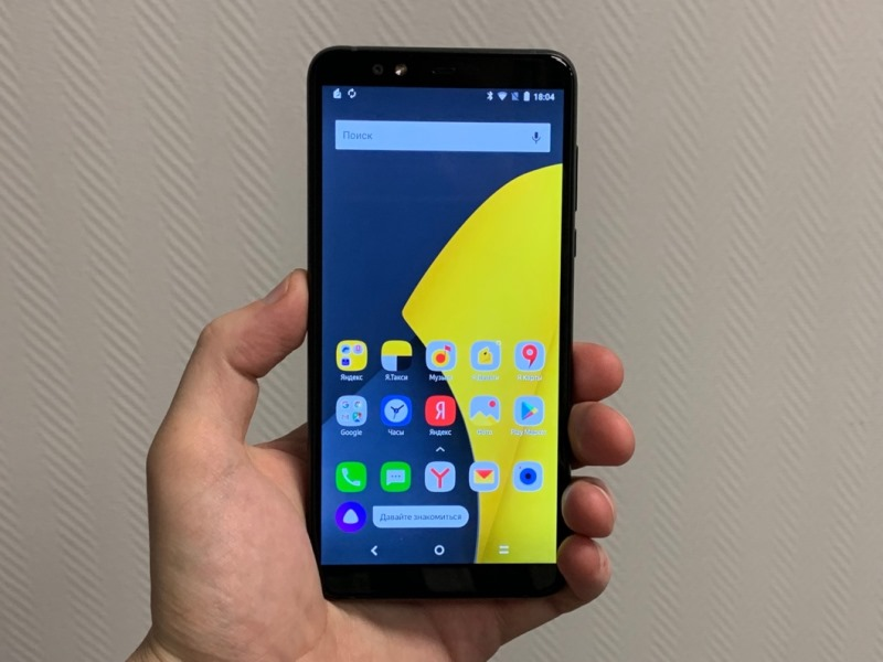 Яндекс смартфон презентация