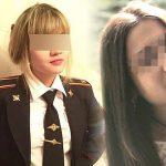изнасилование дознавателя из Уфы последние новости