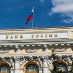 ключевая ставка ЦБ РФ повышение
