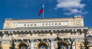 Ключевую ставку ЦБ РФ повысили