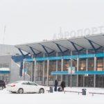 название аэропорта в Томске