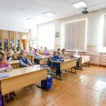 отмена занятий Курган в школах