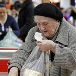 пенсионная реформа 2020 РФ