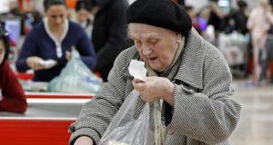 Пенсионную реформу отложили до 2020