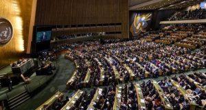 Резолюция ООН по Крыму