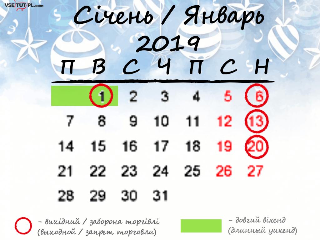 эта открытки в день рождения официальные выходные календарь того