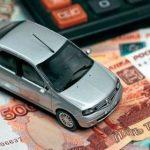 транспортный налог могут отмена