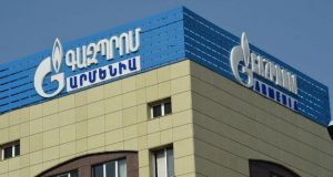 Цена на российский газ для Армении