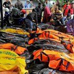 цунами в Индонезии причины