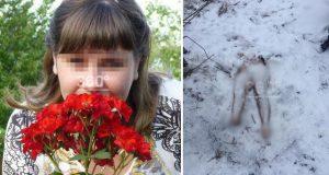 Убийство в Миллерово
