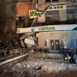 Новочеркасск обрушение здания