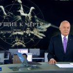 Разоблачение Битвы экстрасенсов на России 1