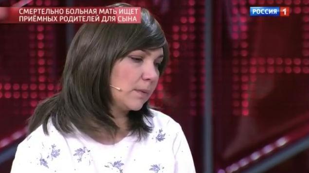 Айгуль Фазылова Казань рак