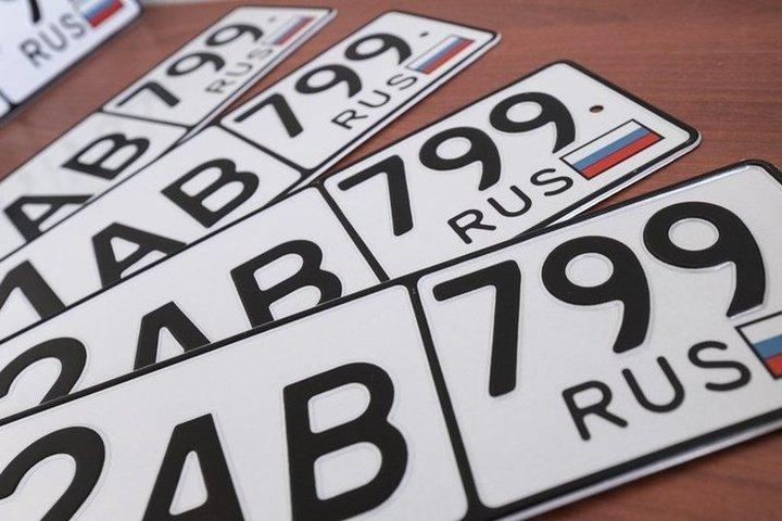 Как узнать гос номер автомобиля по номеру свидетельства о регистрации