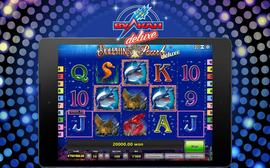 казино онлайн 10 вулкан