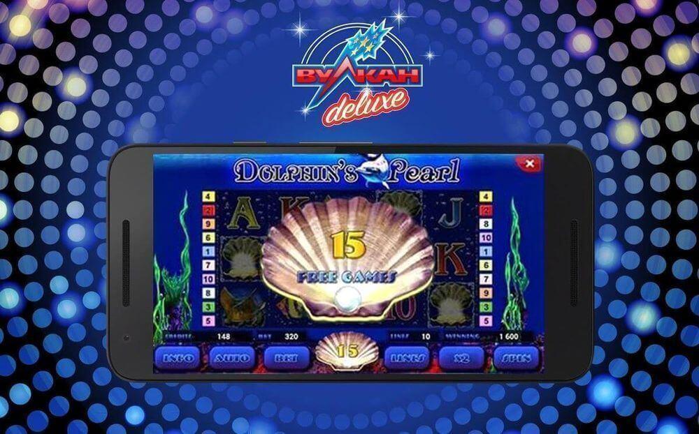 Vulkan Delux Casino